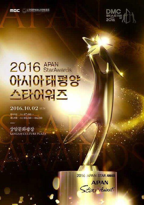 Se anuncian a los ganadores de los 2016 APAN Star Awards