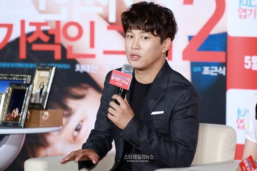 """Cha Tae Hyun confirmado para el próximo drama del escritor de """"Good Doctor"""""""