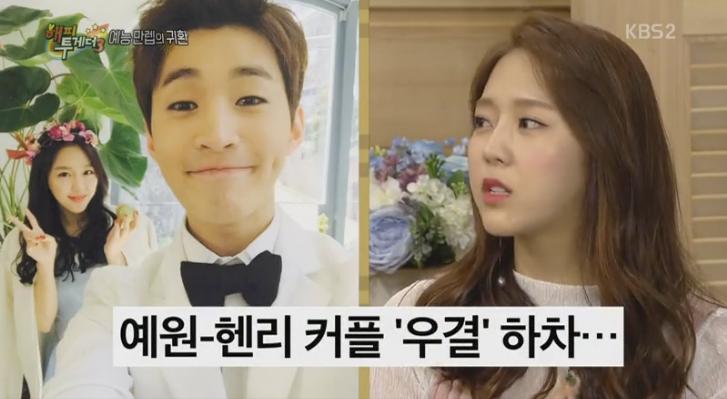 Yewon cuenta la historia del ingenuo pero dulce optimismo de Henry después de su escándalo