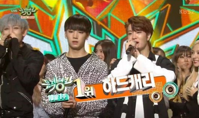 """GOT7 consigue su segunda victoria para """"Hard Carry"""" en """"Music Bank"""""""