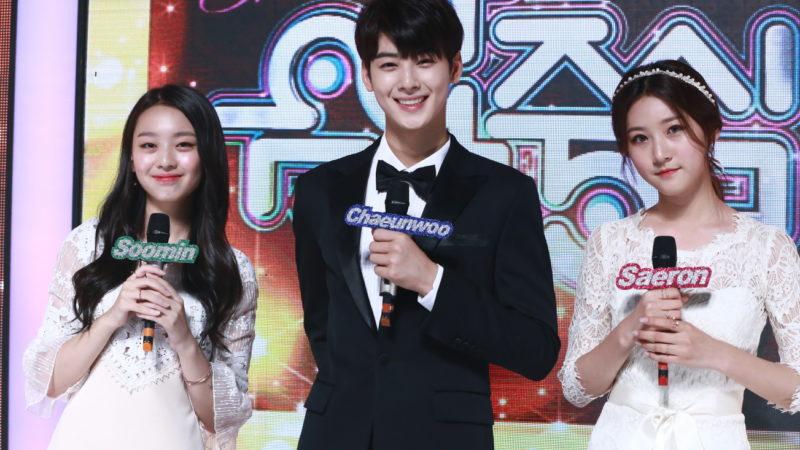 """La emisión de """"Music Core"""" se cancela, se emite en su lugar el Asia Music Network Big Concert"""