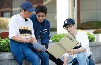 """""""Running Man"""" realizará una carrera especial en el próximo episodio por el día Hangeul"""