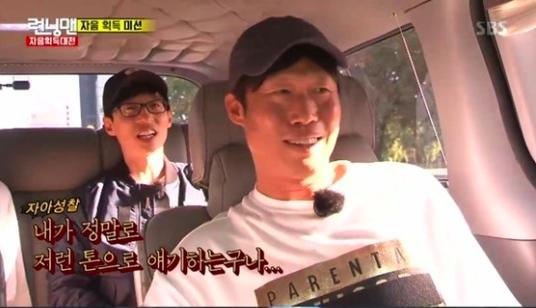 """Yoo Hae Jin bromea sobre su días como """"trainee"""" en """"Running Man"""""""