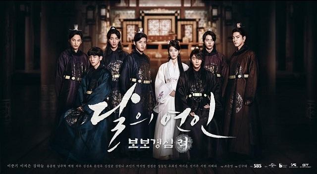 """""""Scarlet Heart: Goryeo"""" emite su episodio de hoy con normalidad, no es cancelado debido a juego de béisbol"""