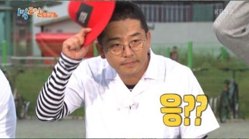 """Kim Joon Ho muestra apoyo hacia Jung Joon Young en la apertura de """"2 Days & 1 Night"""""""