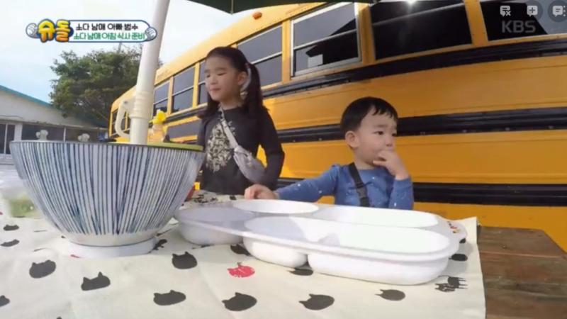 ¿Cómo es la primera comida preparada por los hermanos SoDa para Lee Beom Soo?