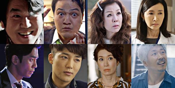 Prueba: ¿Qué tipo de villano de K-drama eres?