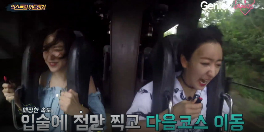 Bomi y Son Naeun de Apink intentan pintarse los labios en una montaña rusa con resultados hilarantes