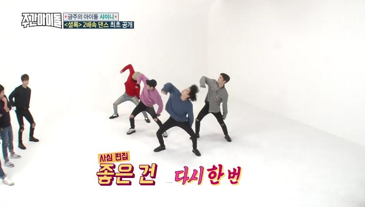 """SHINee hace que bailar """"Sherlock"""" al doble de velocidad se vea sencillo"""