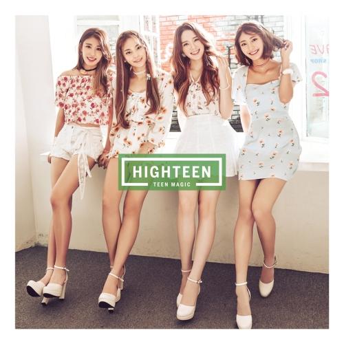 """El grupo femenino """"completamente natural"""", HIGHTEEN debuta con vídeo musical para """"Boom Boom Clap"""""""