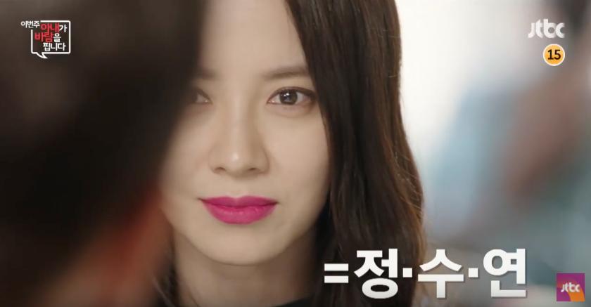 BoA, Song Ji Hyo, Lee Sang Yeob, Lee Sun Gyun y otras estrellas más aparecen en peculiares avances de un nuevo drama