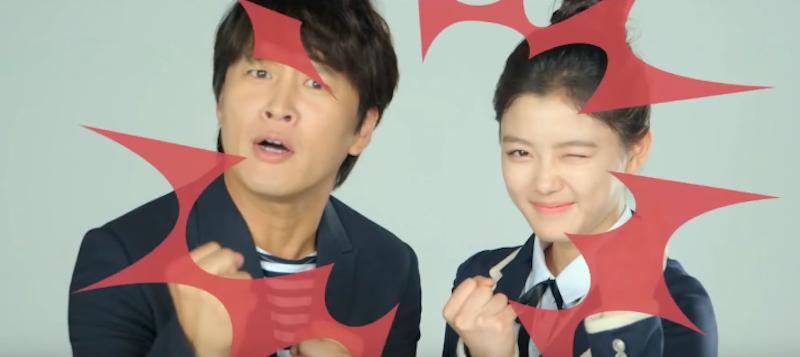 Kim Yoo Jung y Cha Tae Hyun son una linda pareja cómica en el trailer de su nueva película