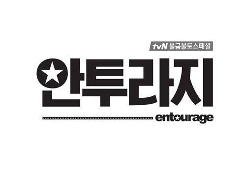 """""""Entourage"""" revela nuevas imágenes de Amber, Sohee y otras actrices más"""