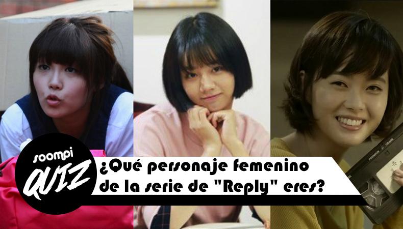 """Prueba: ¿Qué personaje femenino de la serie de """"Reply"""" eres?"""