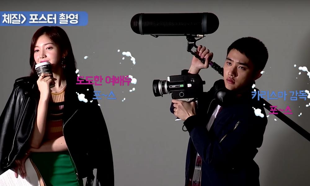 D.O de EXO y Chae Seo Jin muestran sus personajes para nuevo drama web
