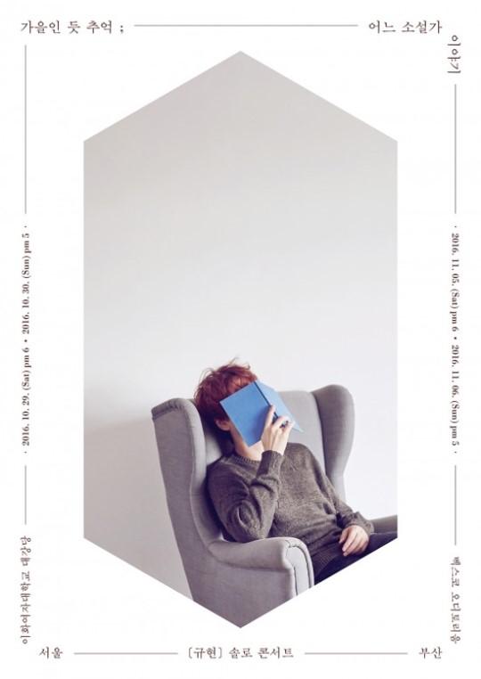 Kyuhyun de Super Junior revelará una canción de su próximo álbum en concierto en solitario