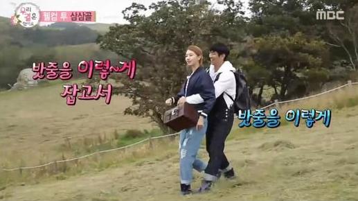 Jota de MADTOWN es afectuoso y prepara un considerado regalo para Kim Jin Kyung