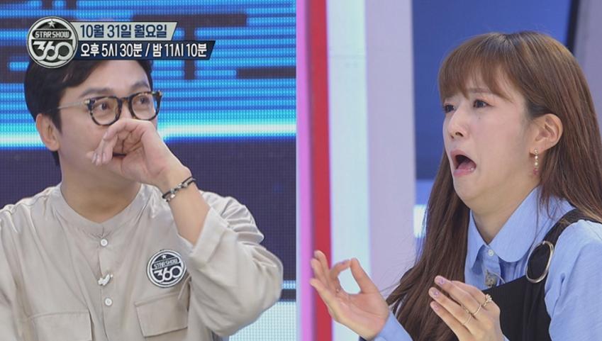 """Las miembros de Apink hacen todo lo posible para que Tak Jae Hoon se ría en """"Star Show 360"""""""