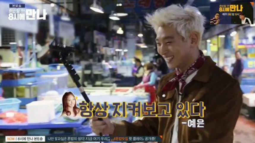 Jeong Jinwoon de 2AM se atrapa a sí mismo diciendo algo que podría enfadar a Yeeun de Wonder Girls