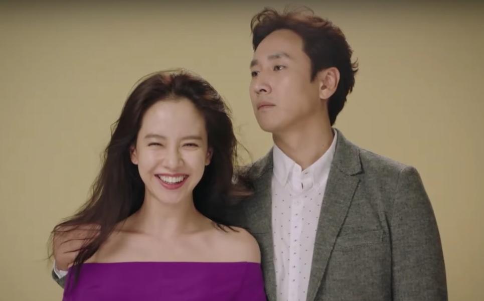 """Lee Sun Gyun dice que Song Ji Hyo es muy confiable durante la grabación de """"My Wife Is Having An Affair This Week"""""""
