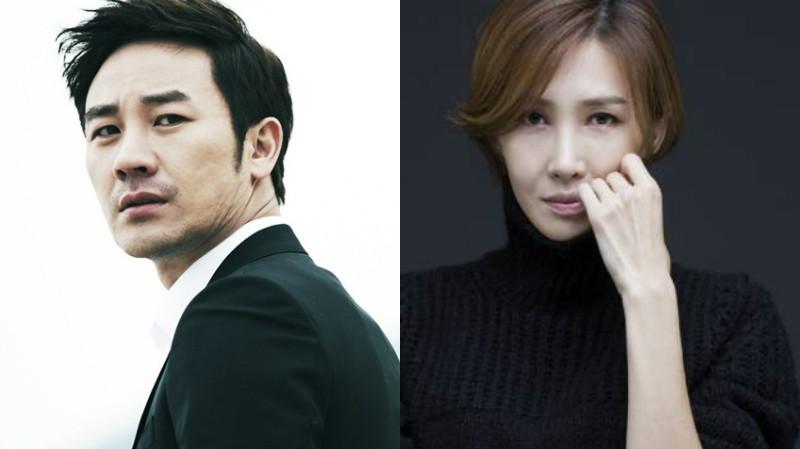 Se revela que la esposa de Uhm Tae Woong ha perdido a su segundo hijo
