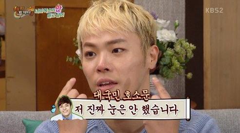 Wheesung revela en qué partes recibió cirugía estética y en cuales no