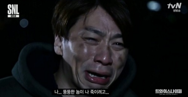 """Todos aquellos que no conocen a TWICE tienen problemas en el divertido corto de """"SNL Korea"""""""