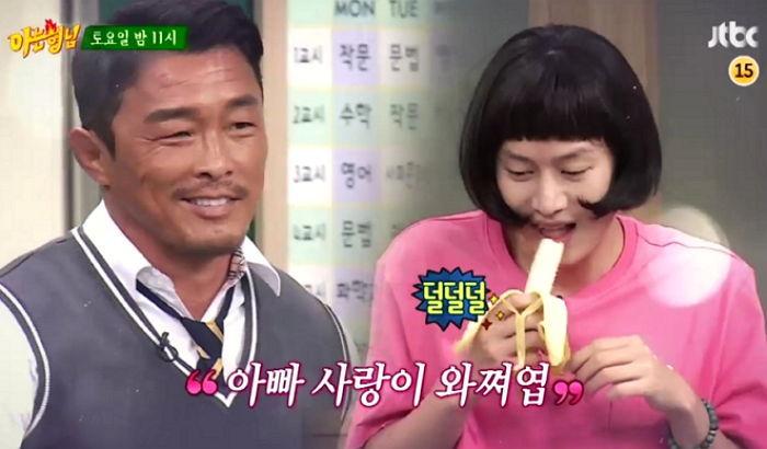 Kim Heechul se transforma a la perfección (¿?) en Choo Sarang para Choo Sung Hoon