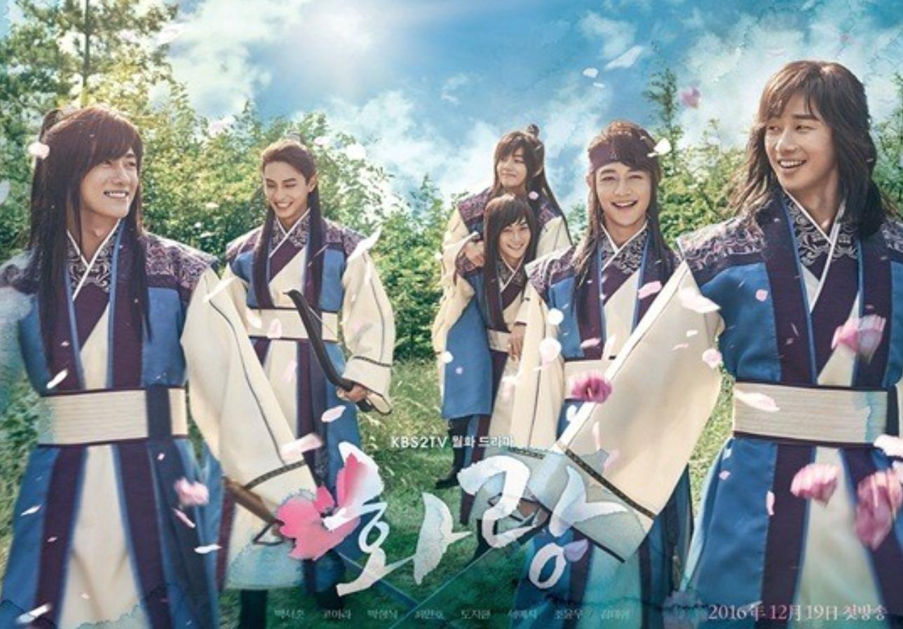 """El elenco de """"Hwarang: The Beginning"""" es más bonito que las flores en reciente póster"""