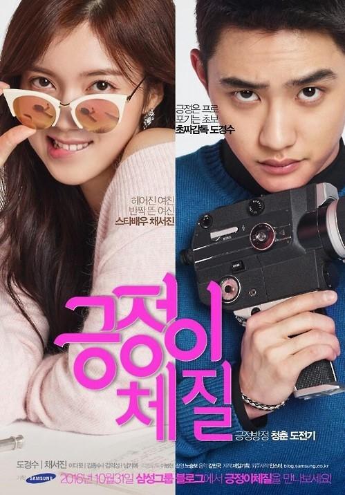 D.O. de EXO intenta una imagen más positiva y brillante en primer episodio para nuevo drama web + dice que las escenas de besos ¿no encajan con él?