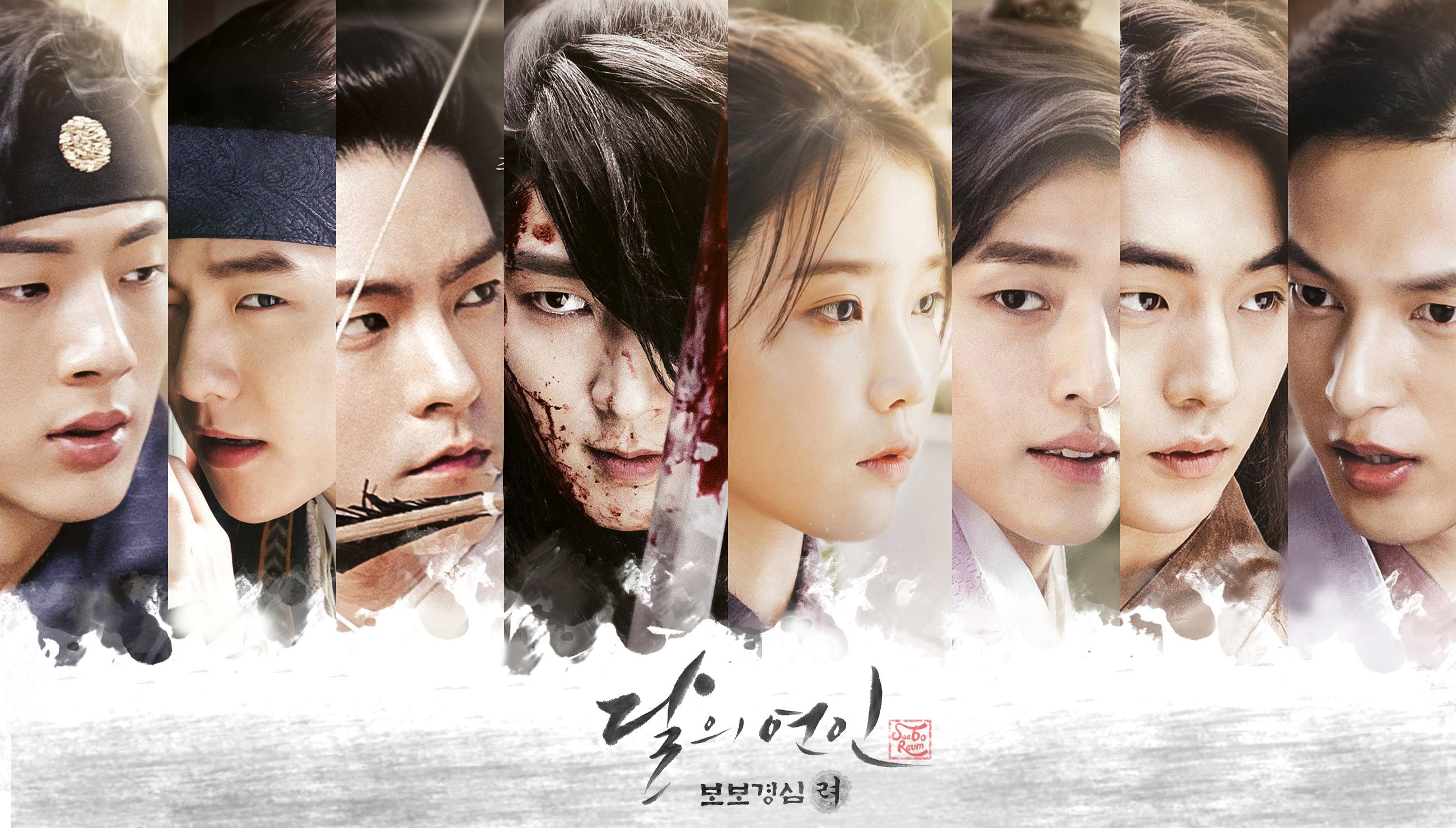 """Prueba: ¿Qué príncipe de """"Scarlet Heart: Goryeo"""" es tu alma gemela?"""