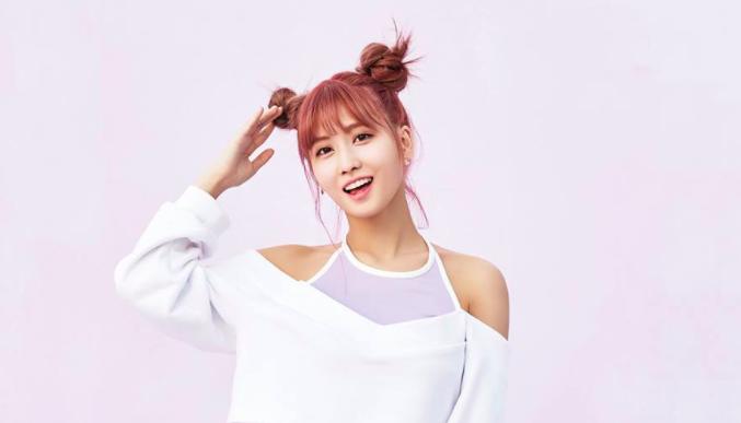 Momo de TWICE aparecerá en el vídeo musical de Kim Heechul y Min Kyung Hoon
