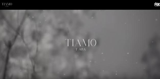 """T-ara te lleva al detrás de cámaras del video musical """"TIAMO"""""""