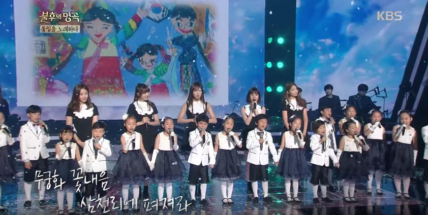 GFRIEND canta una conmovedora canción acerca de la unificación de las Coreas con un coro infantil