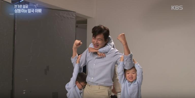 Song Il Gook habla sobre lo mucho que los trillizos han crecido