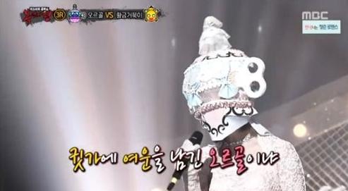 """Esta artista de """"King Of Masked Singer"""" es conocida por su dulce y cercana música"""