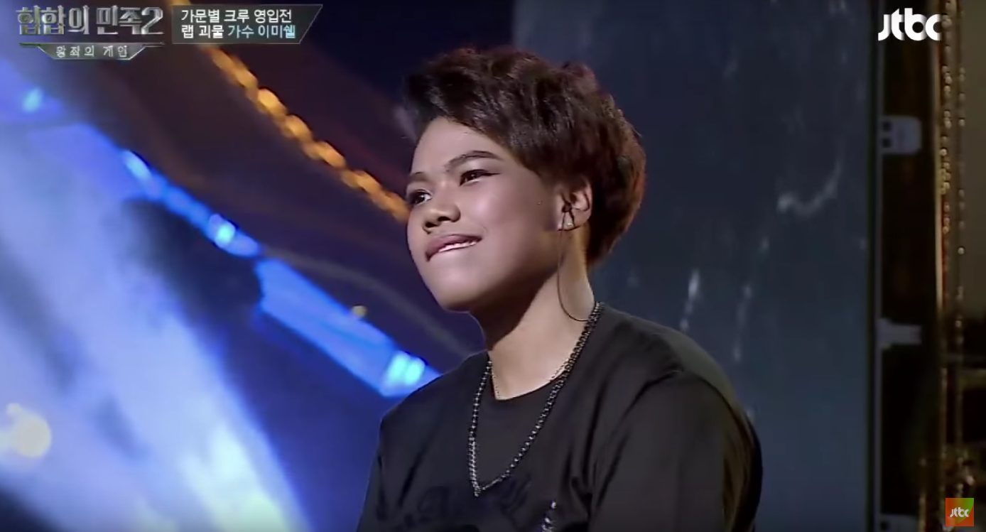 "La participante de ""K-Pop Star Season 1"" Michelle Lee sorprende en la competencia ""Nation Of Hip-Hop"""
