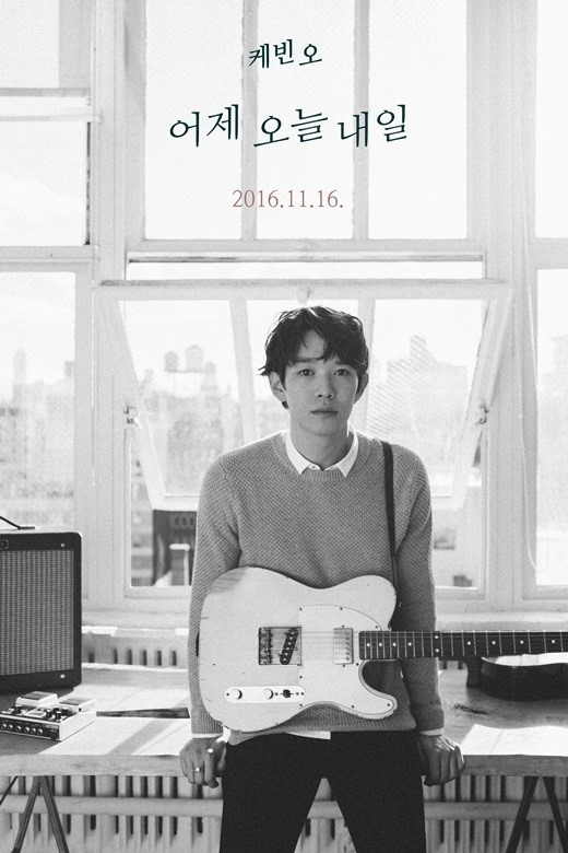 """Kevin Oh de """"Superstar K"""" hará su debut muy pronto"""