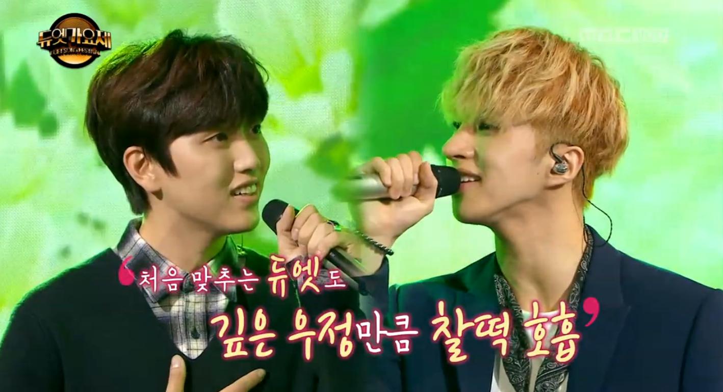 Los mejores amigos, Sandeul de B1A4 y Ken de VIXX, cantan un hermoso dueto