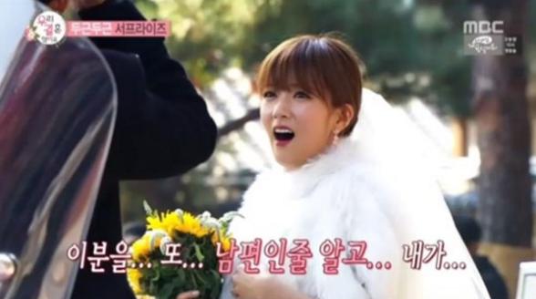 Ji Chang Wook y Choi Tae Joon forman equipo para jugarle una broma a Yoon Bomi de Apink antes de su boda