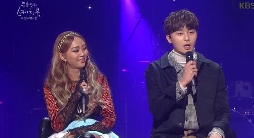 Park Seo Joon comparte su admiración por Hyorin de SISTAR y habla sobre su cercana amistad