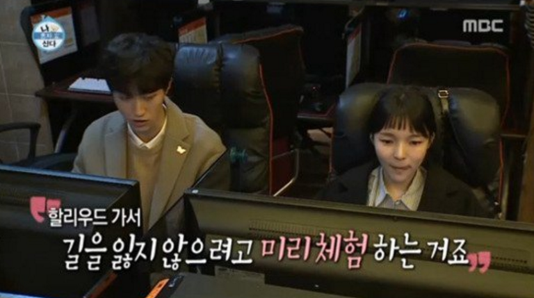 "Park Jin Joo revela lo que Kwak Dong Yeon le dijo sobre Kim Yoo Jung en ""I Live Alone"""