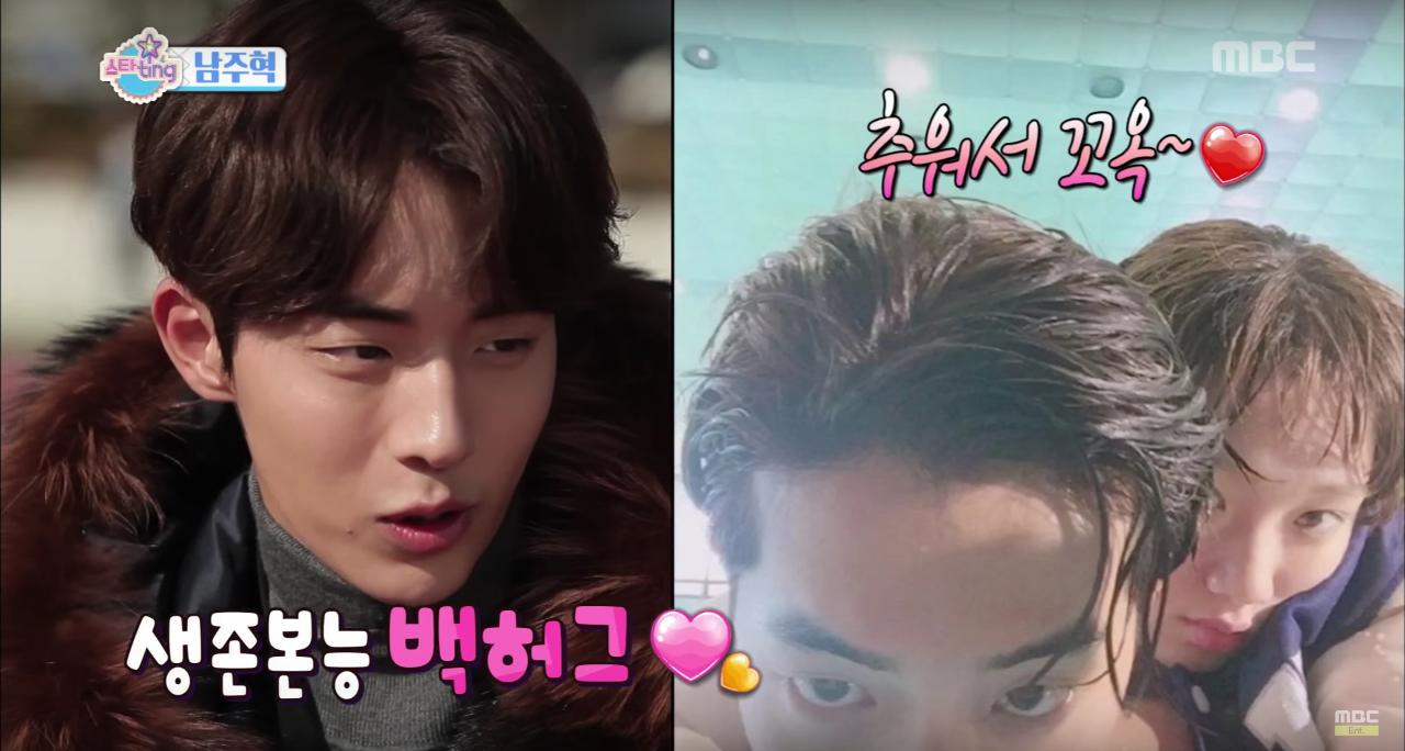 Nam Joo Hyuk aclara su relación con su co-protagonista Lee Sung Kyung de una vez por todas