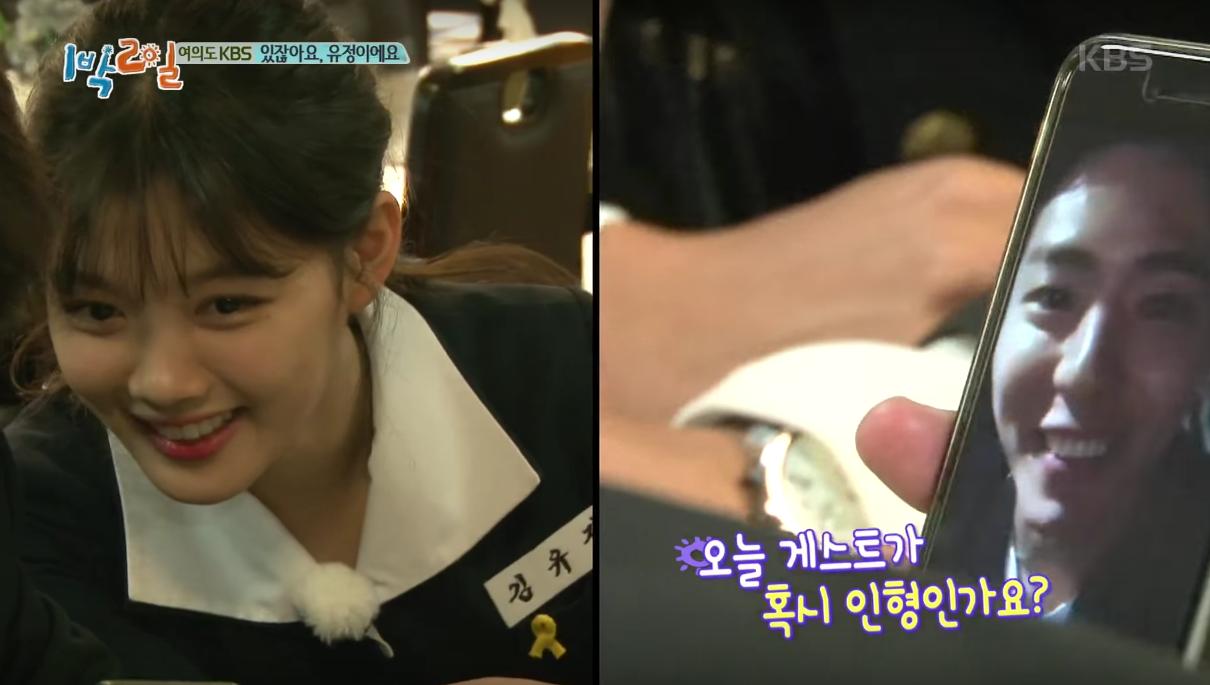 Park Bo Gum es súper dulce (por supuesto) con Kim Yoo Jung durante una llamada telefónica