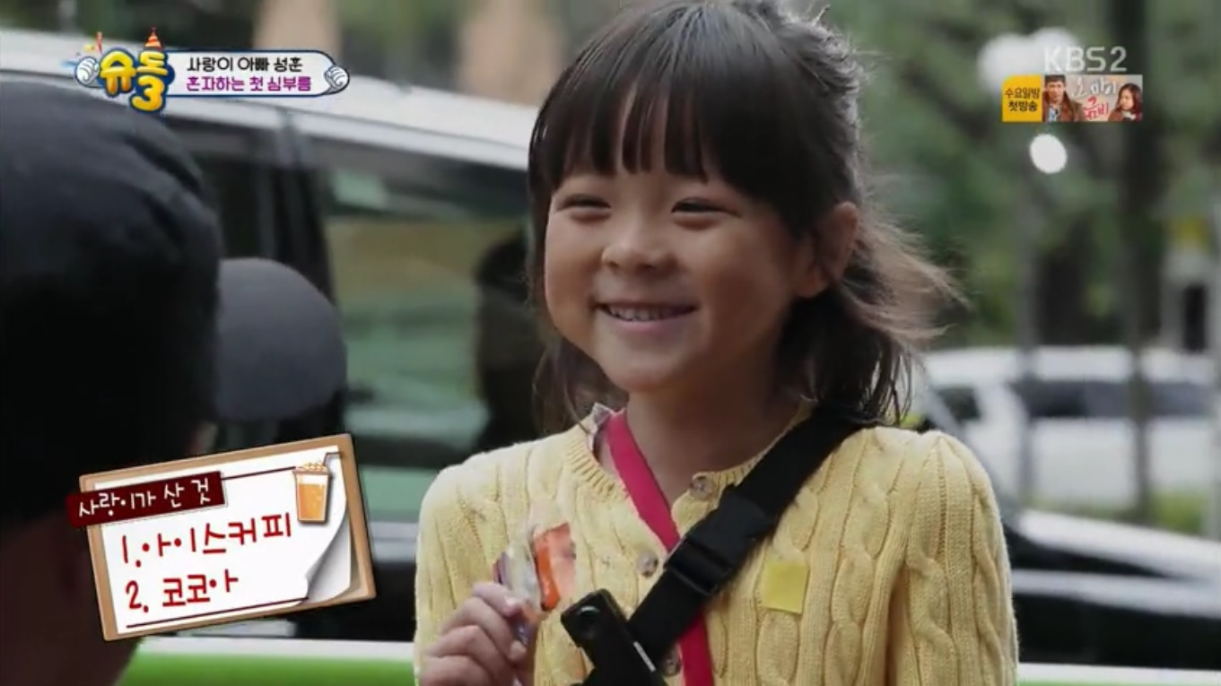 Choo Sarang realiza un complicado mandado para su padre ella sola