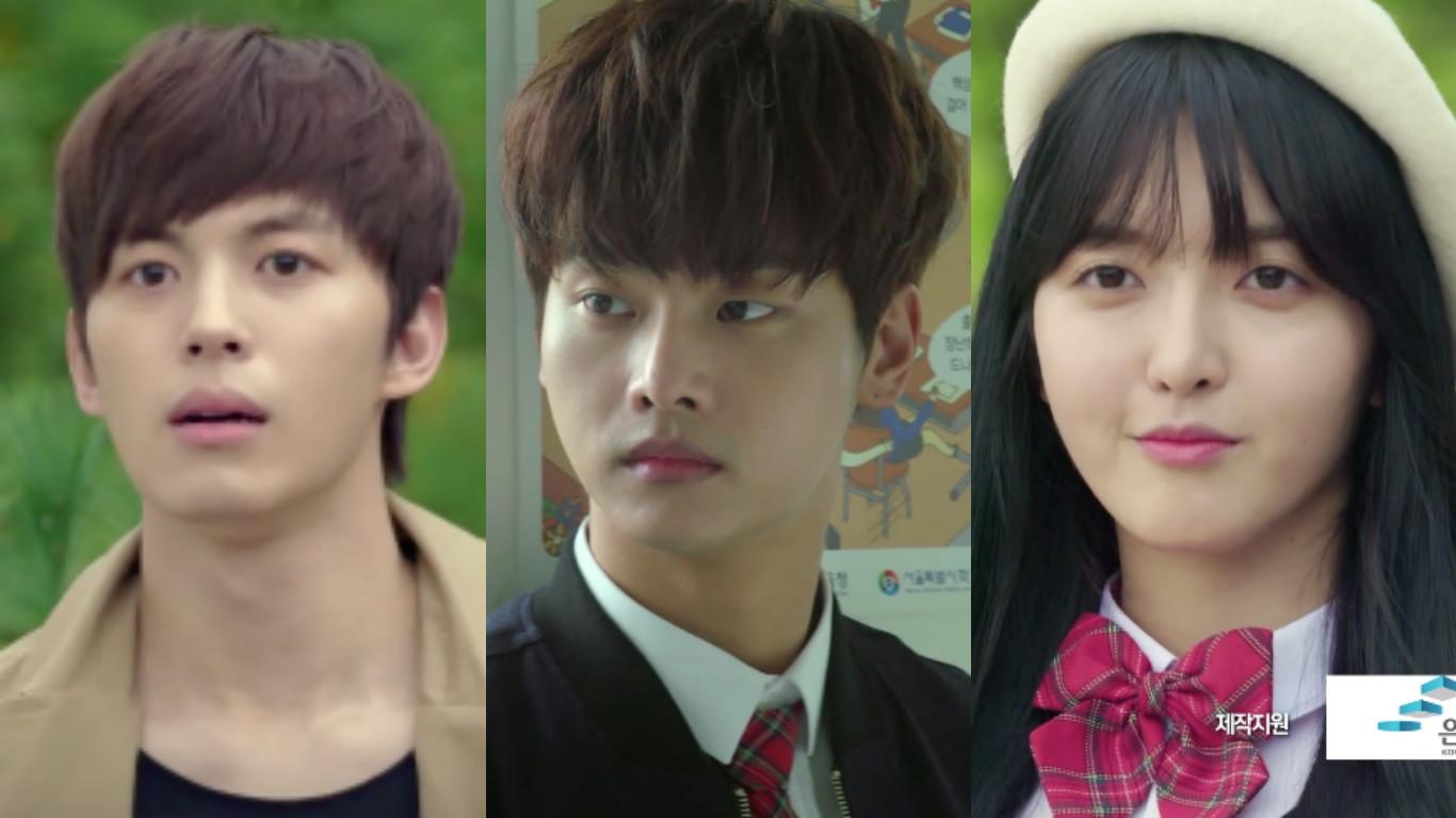 N y Hongbin de VIXX y Chanmi de AOA protagonizan adelanto para nuevo drama web