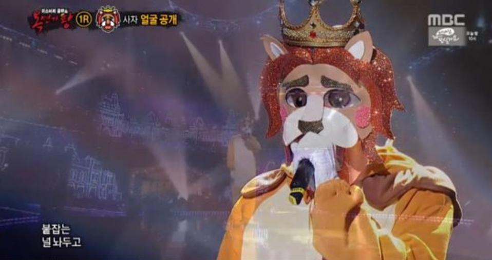"""El ídolo convertido en actor hace que las fans se vuelvan locas en """"King Of Masked Singer"""""""