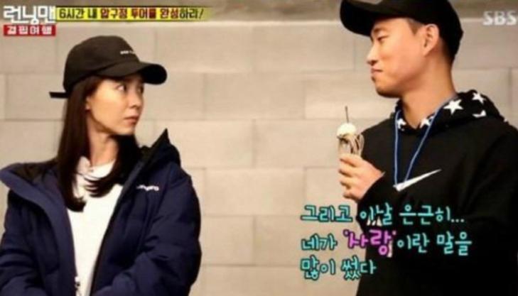 """Gary revela mensajes de texto que recibió de Song Ji Hyo después de dejar """"Running Man"""""""