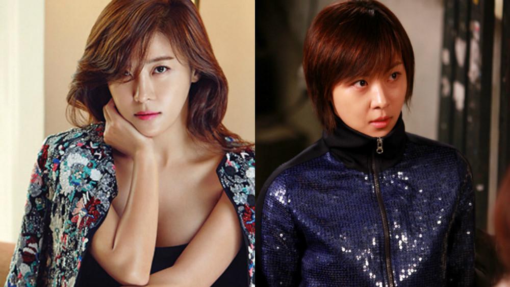 """Ha Ji Won se ve arrastrada a una controversia con """"Secret Garden"""" y la presidenta Park"""