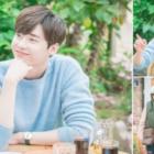 """Lee Jong Suk y  Park Won Sang han aparecido en el episodio de hoy de """"Weightlifting Fairy Kim Bok Joo"""""""
